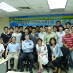 Mrs Shu Min Chuang and Professors Ming Yang, Dah-Jing Jwo, Peter Teunissen, and Peter Shih, together with the Workshop participants