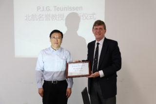 Vice President Tao and Professor Peter Teunissen