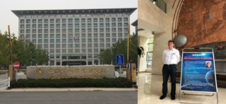 Prof. Teunissen at Chinese Academy of Space Technology (CAST)